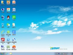 雨林木风 WIN7系统 64位经典装机版V2020.08